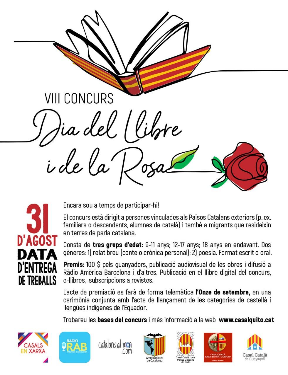 La premiació del concurs Dia del Llibre i de la Rosa es posposa per a l'Onze de setembre