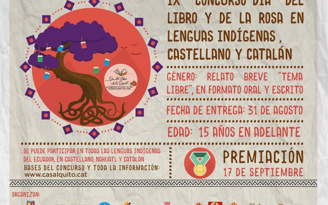 Boletín: Concurso Día del Libro y de la Rosa recibe inscripciones hasta el 31 de agosto