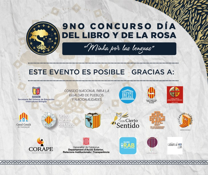 Acto de premiación del 9º concurso Día del Libro y de la Rosa